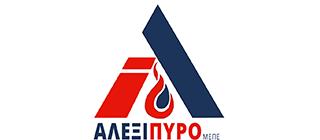Αλεξίπυρο -