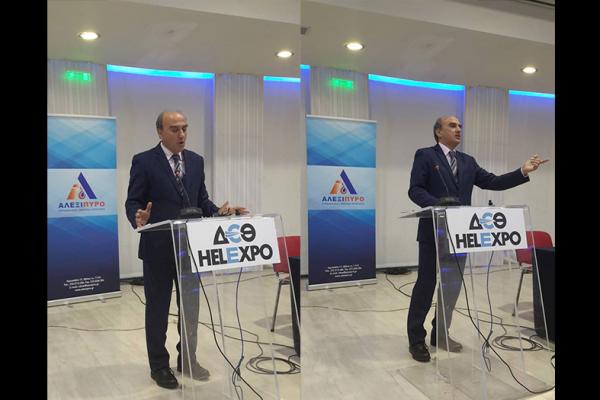Helexpo