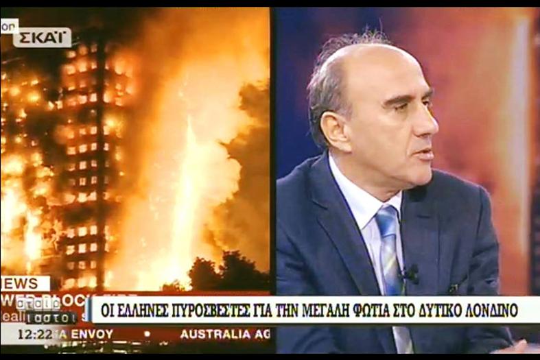 Οι Έλληνες Πυροσβέστες για την φωτιά στο Δυτικό Λονδίνο